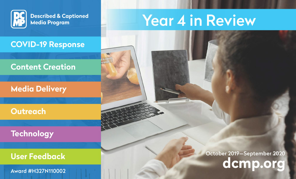 DCMP Year in Review