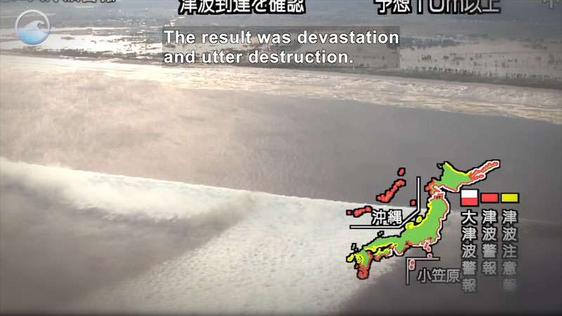 Still image from Danger Zone: Tsunami Strike Japan (Part 1--Destruction)