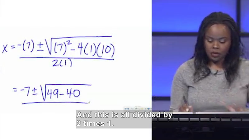 Still image from Welcome to Algebra I: Solving Quadratic Equations Algebraically