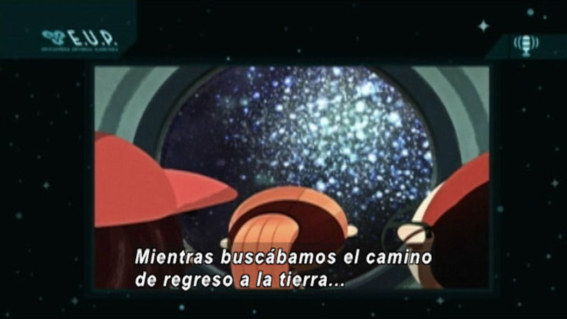 Still image from Around The Universe: Cumulus (Spanish)