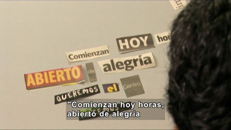 Still image from Artists Of Science: Poetry (Spanish)